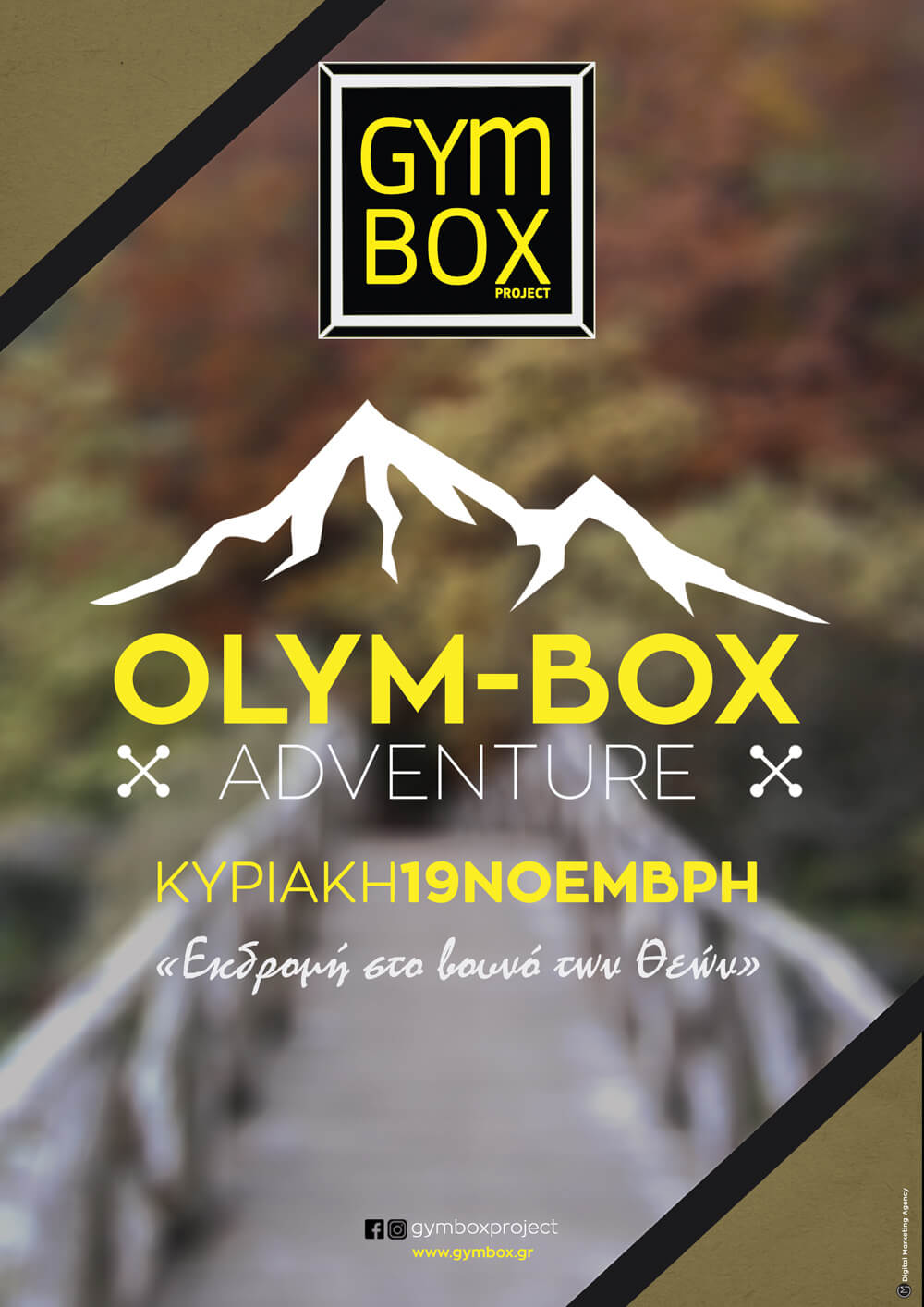 olymbox
